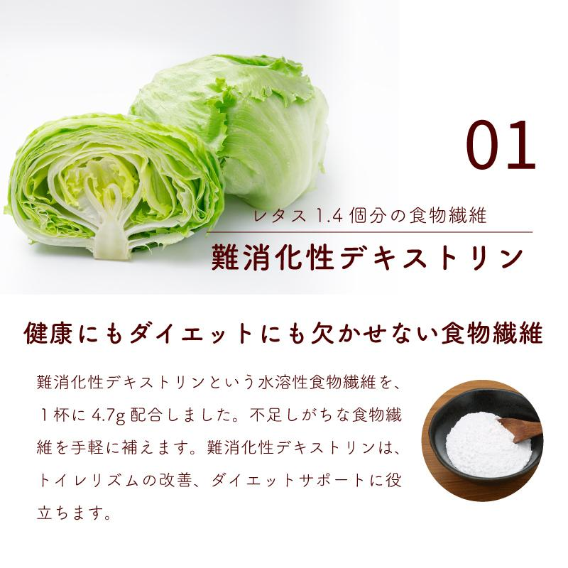 ダイエット お試し 食品 サクラテ 5包入 1杯あたり約178円 お試し メール便送料無料  コーヒー 難消化性デキストリン カフェラテ|milltomo|08