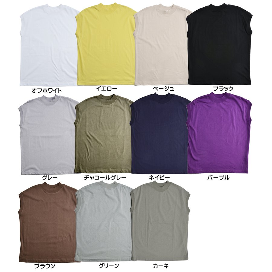 送料無料 ハイネック Tシャツ 天竺バイオ加工  1分袖 TEE (メール便発送)|mimaca|10