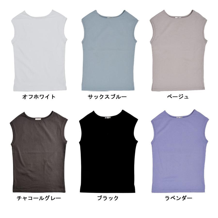 送料無料 強撚天竺 フレンチスリーブ ボートネック TEE Tシャツ  (メール便発送) mimaca 06