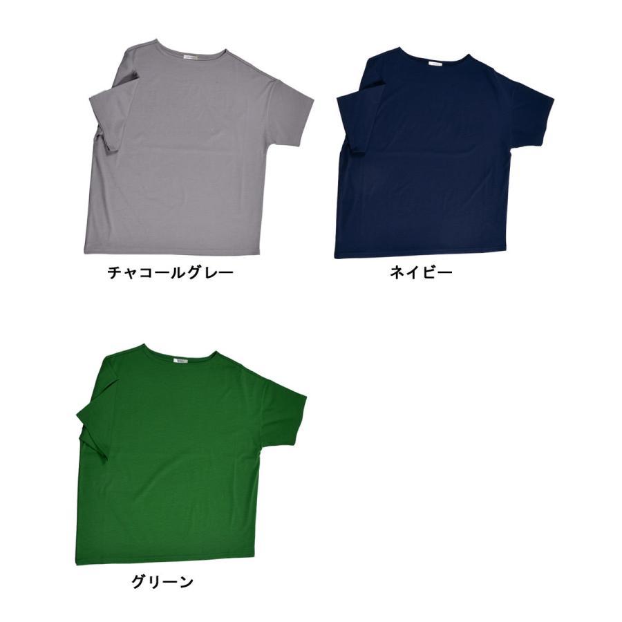 送料無料 ボートネック 肩落ち ボリュームプルオーバー32シルケット天竺 Tシャツ (メール便発送)|mimaca|07
