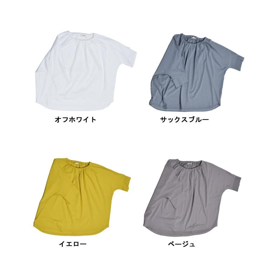 送料無料 衿グリギャザー ドルマン 6分袖 プルオーバー32シルケット天竺 Tシャツ (メール便発送)|mimaca|06