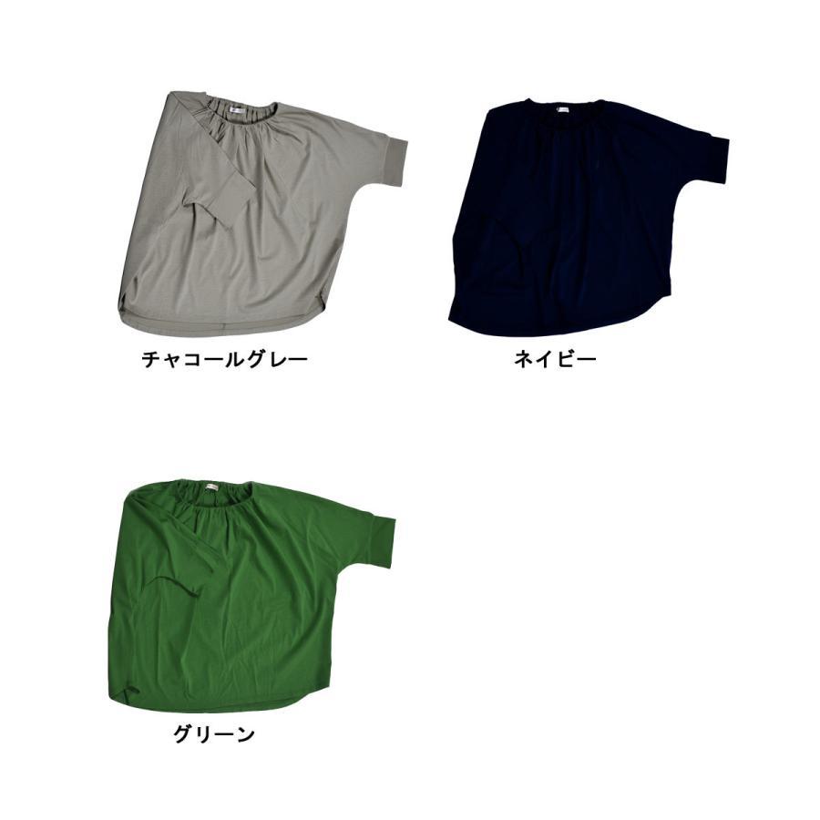 送料無料 衿グリギャザー ドルマン 6分袖 プルオーバー32シルケット天竺 Tシャツ (メール便発送)|mimaca|07