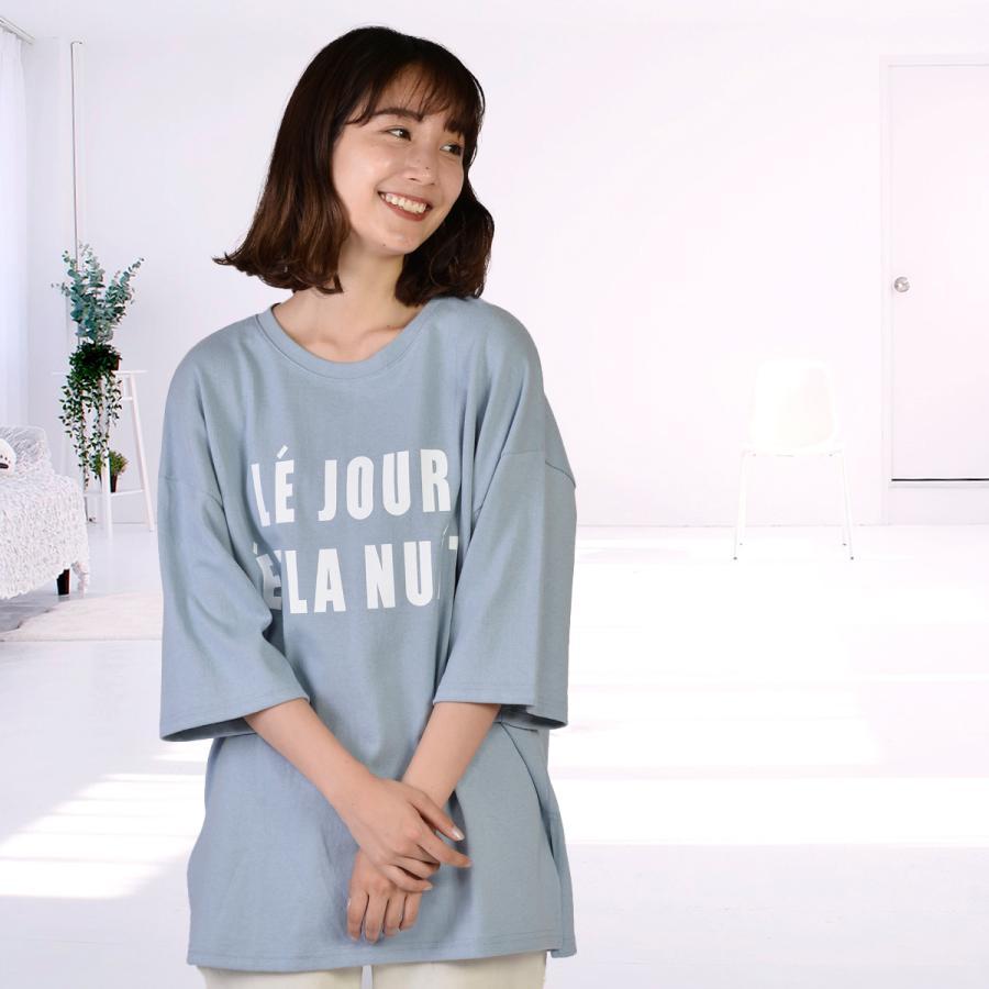袖長めドロップショルダー英字ロゴTシャツ mimaca 02