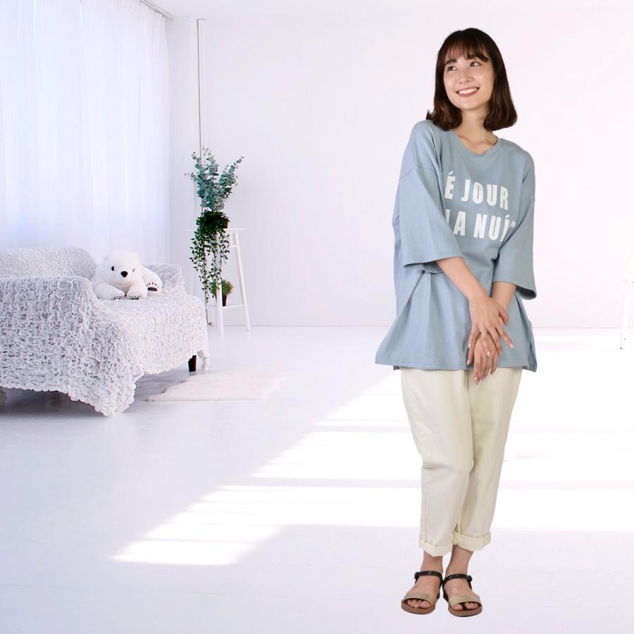 袖長めドロップショルダー英字ロゴTシャツ mimaca 03