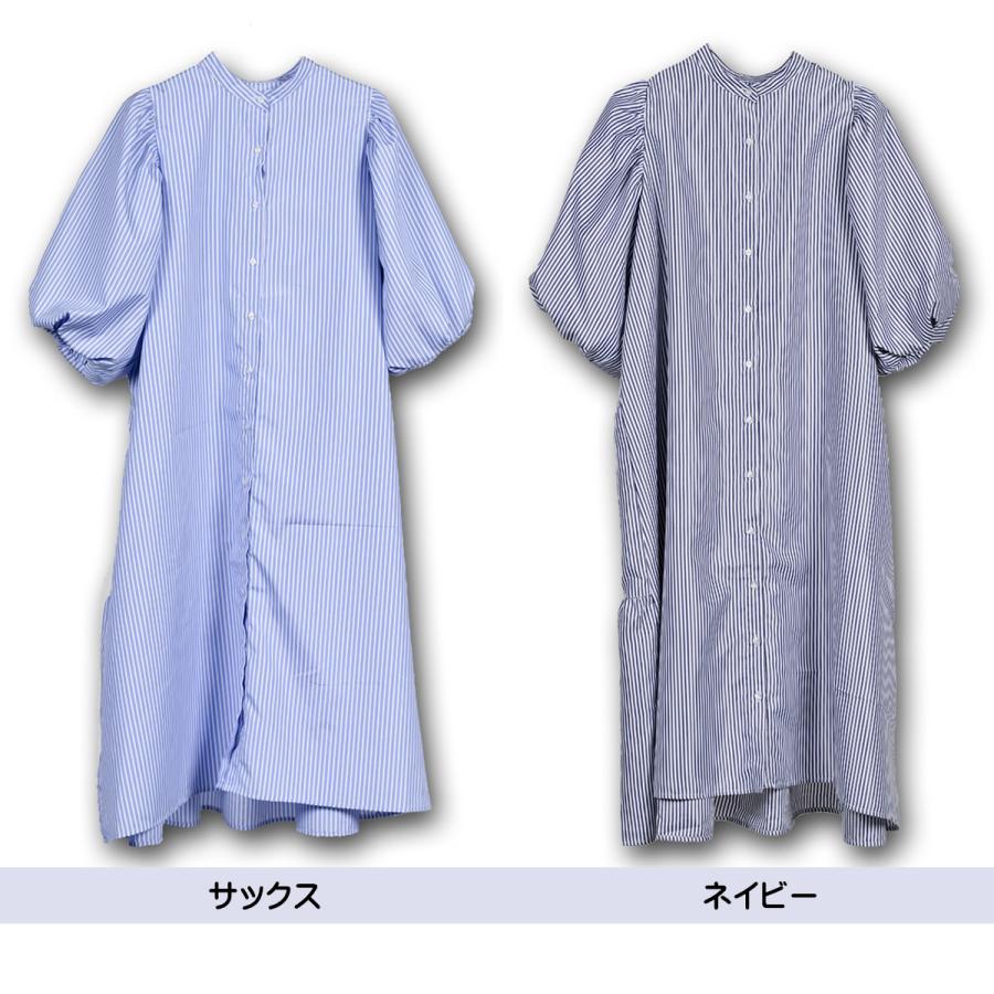 ストライプ柄配色ワンピース mimaca 03