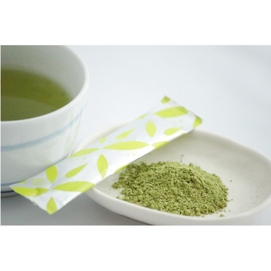 バイオ茶 颯々(さつさつ) 微粉末茶(2g×10本入)|mimatan|02