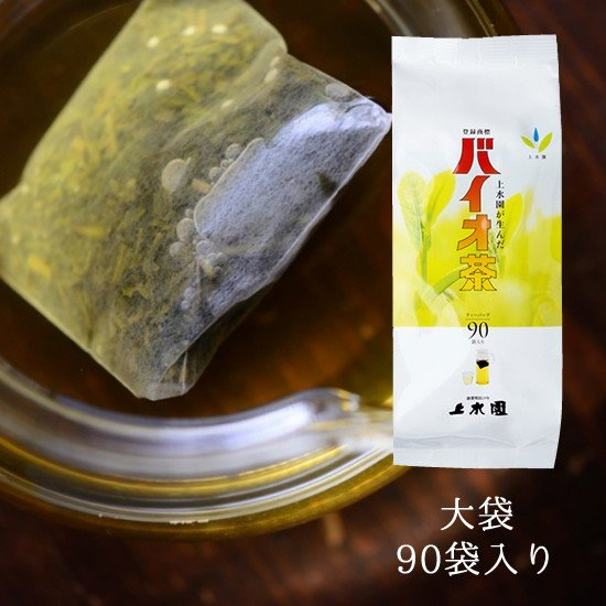 バイオ茶【水出しティーパック】大袋(3g×90パック入)|mimatan|02