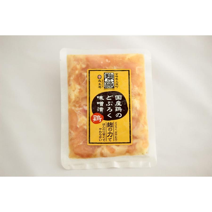 国産鶏のどぶろく味噌漬け|mimatan