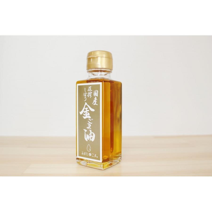 金ごま油95g(圧搾絞り)宮崎県産 mimatan 02