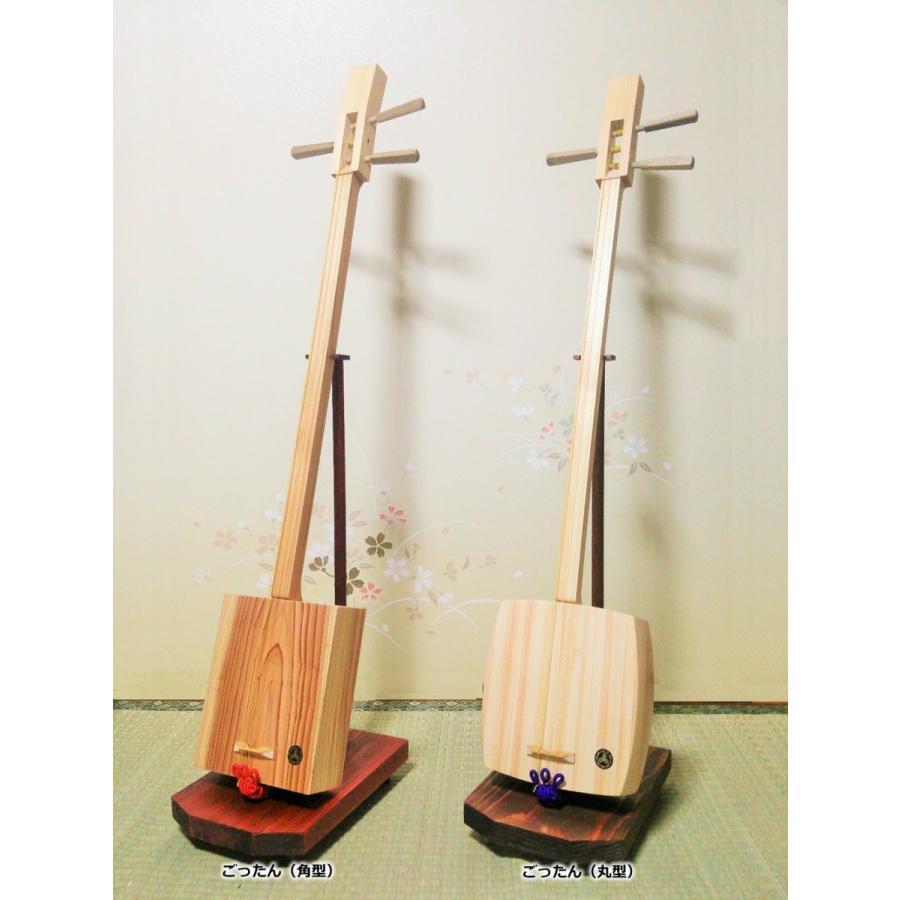 ごったん【丸型】(宮崎県の伝統工芸品の民族楽器) mimatan 02