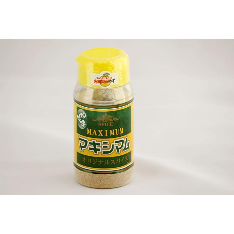 マキシマム(ゆず味)MAXIMUM SPICE120g mimatan
