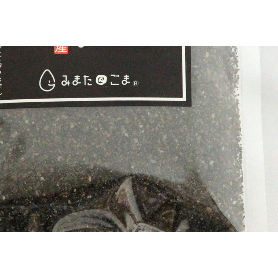 すりごま(黒)宮崎県産 35g 石臼挽き mimatan 02