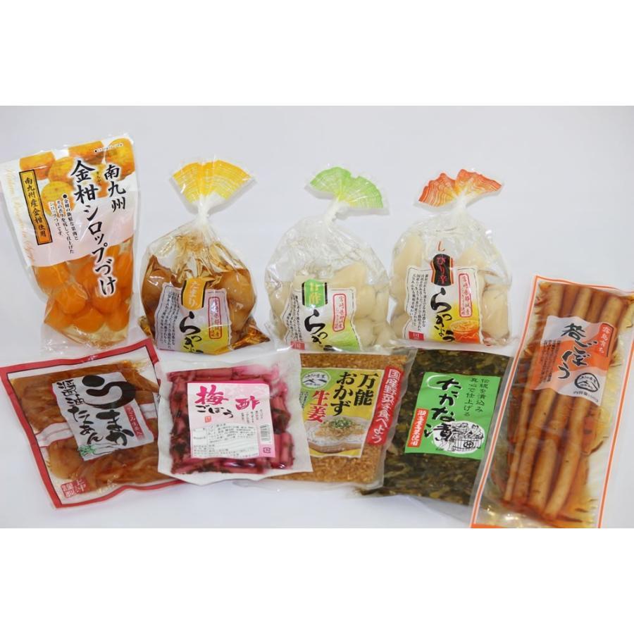 九州宮崎の味、お漬物セット(上沖産業)|mimatan
