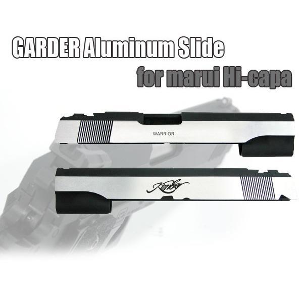 GUARDER ガーダー CAPA-17(K) マルイハイキャパ 5.1対応 KIMBER アルミスライド 2TONE