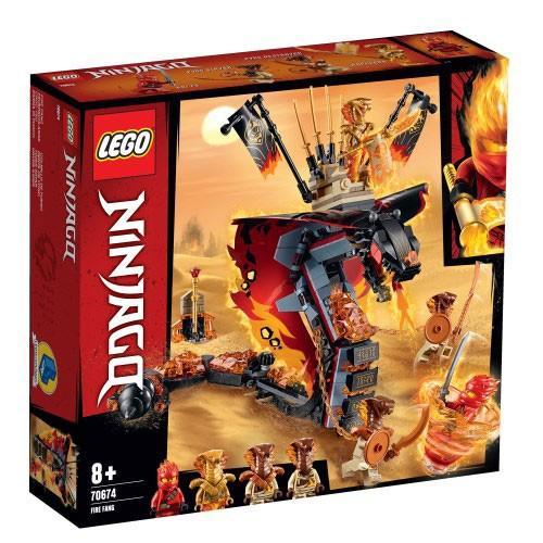 レゴ LEGO 70674 ニンジャゴー 爆炎! マグマノオロチ