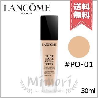 【送料無料】LANCOME ランコム タンイドルウルトラウェアリキッド SPF38 PA+++ #PO-01 30ml|mimori
