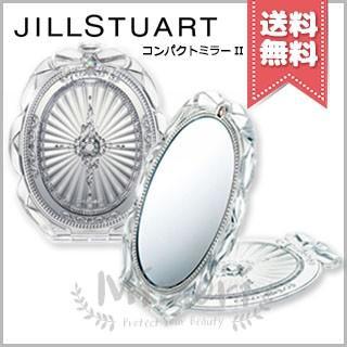 【送料無料】JILL STUART ジルスチュアート コンパクトミラー II|mimori