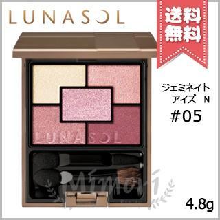【送料無料】LUNASOL ルナソル ジェミネイトアイズN #05 RB 4.8g|mimori