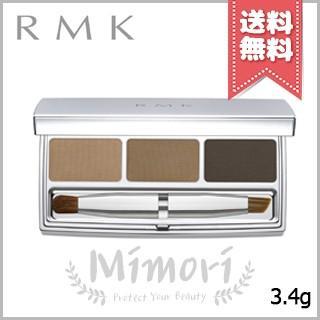 【送料無料】RMK パウダーアイブロウ N 3.4g