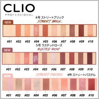 【送料無料】CLIO クリオ プロアイパレット 選べる全7種 ※韓国コスメ・日本国内発送|mimori|03