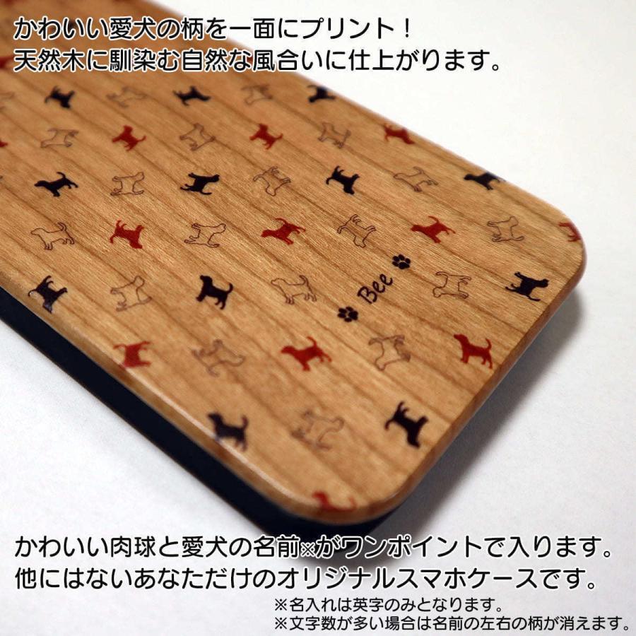 iPhoneケース 犬 犬柄 肉球 木製 スマホケース ウッドケース 名入れと犬種が選べる セミオーダー 犬種パターン11|mimus-shop|02