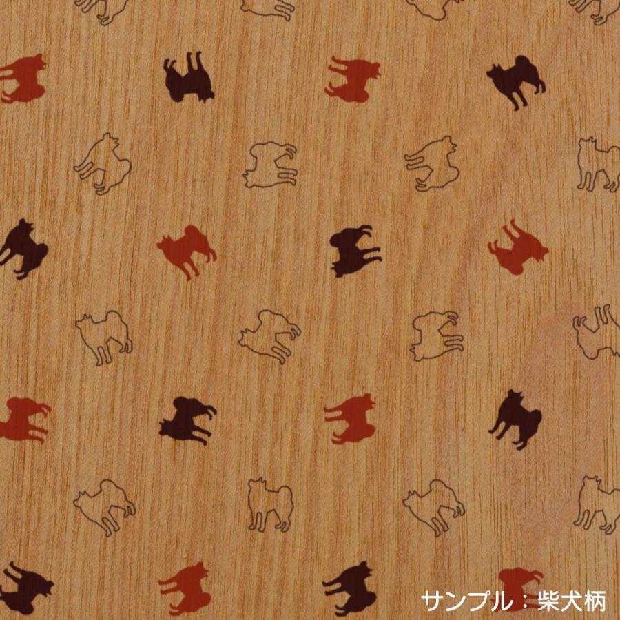 iPhoneケース 犬 犬柄 肉球 木製 スマホケース ウッドケース 名入れと犬種が選べる セミオーダー 犬種パターン11|mimus-shop|15