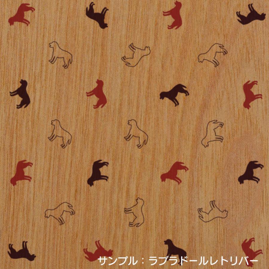 iPhoneケース 犬 犬柄 肉球 木製 スマホケース ウッドケース 名入れと犬種が選べる セミオーダー 犬種パターン11|mimus-shop|17