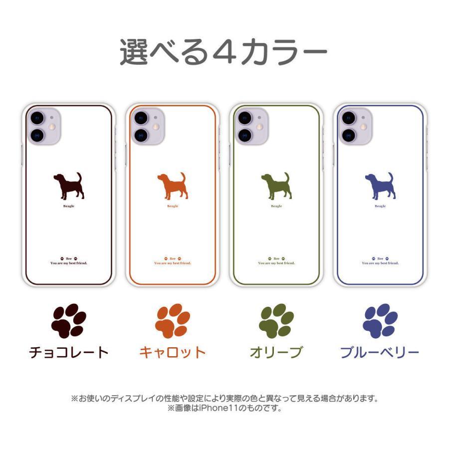 iPhoneケース スマホケース 犬 犬柄 ワンポイント セミオーダー 名入れ 機種が選べる 犬種パターン11 ソフトケース|mimus-shop|02