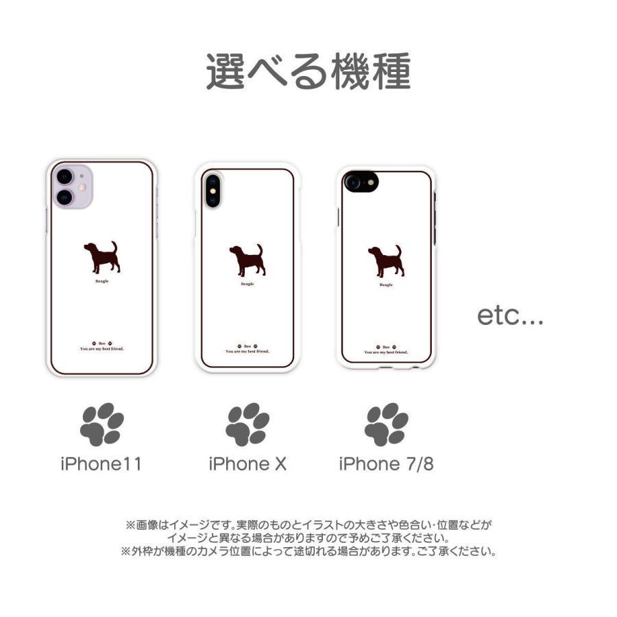 iPhoneケース スマホケース 犬 犬柄 ワンポイント セミオーダー 名入れ 機種が選べる 犬種パターン11 ソフトケース|mimus-shop|03