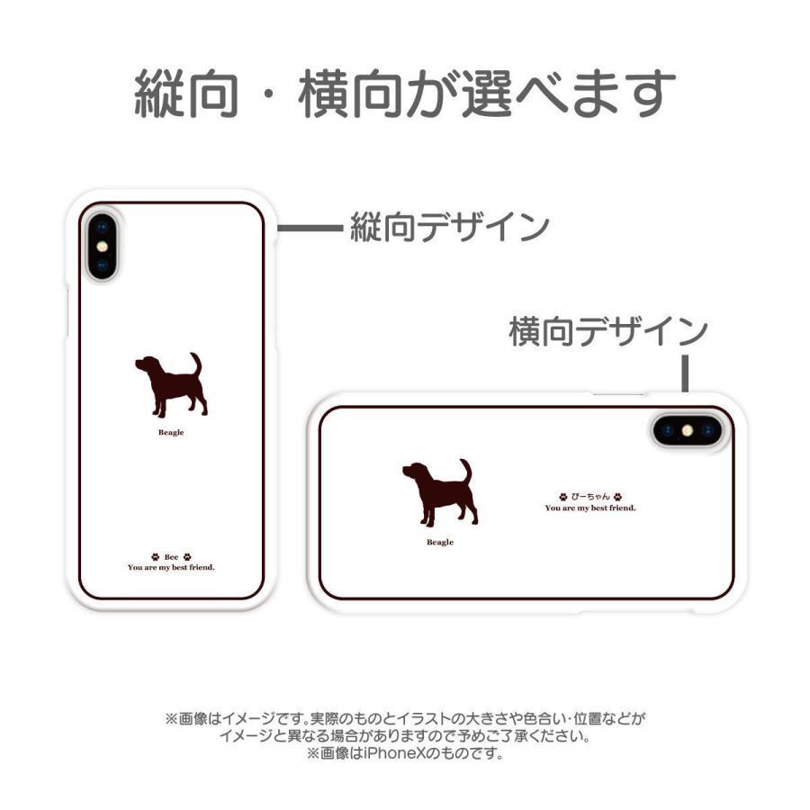 iPhoneケース スマホケース 犬 犬柄 ワンポイント セミオーダー 名入れ 機種が選べる 犬種パターン11 ソフトケース|mimus-shop|04