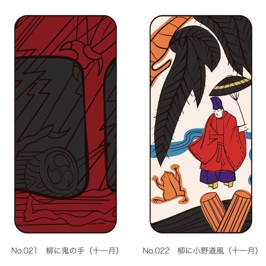 iPhoneケース 花札柄 スマホケース 和風 和柄 レトロ 携帯ケース ソフトケース The Shokunin|mimus-shop|12
