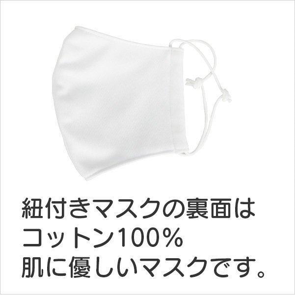 マスク ネコ 猫柄 肉球 ワンポイント 日本製 かわいい 子供用 小さめ サイズ から 大人用まで 選べる3サイズ nikuQ WebArts|mimus-shop|03