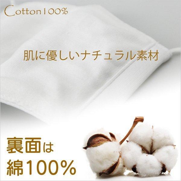 マスク ネコ 猫柄 肉球 ワンポイント 日本製 かわいい 子供用 小さめ サイズ から 大人用まで 選べる3サイズ nikuQ WebArts|mimus-shop|04