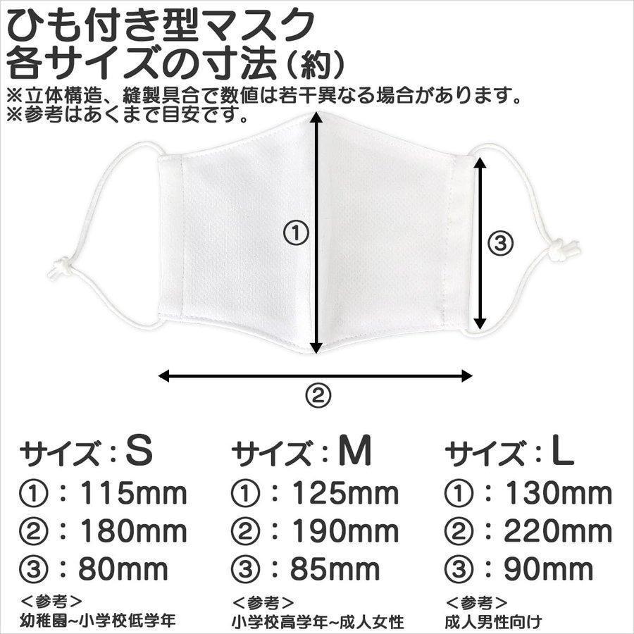 マスク ネコ 猫柄 肉球 ワンポイント 日本製 かわいい 子供用 小さめ サイズ から 大人用まで 選べる3サイズ nikuQ WebArts|mimus-shop|05