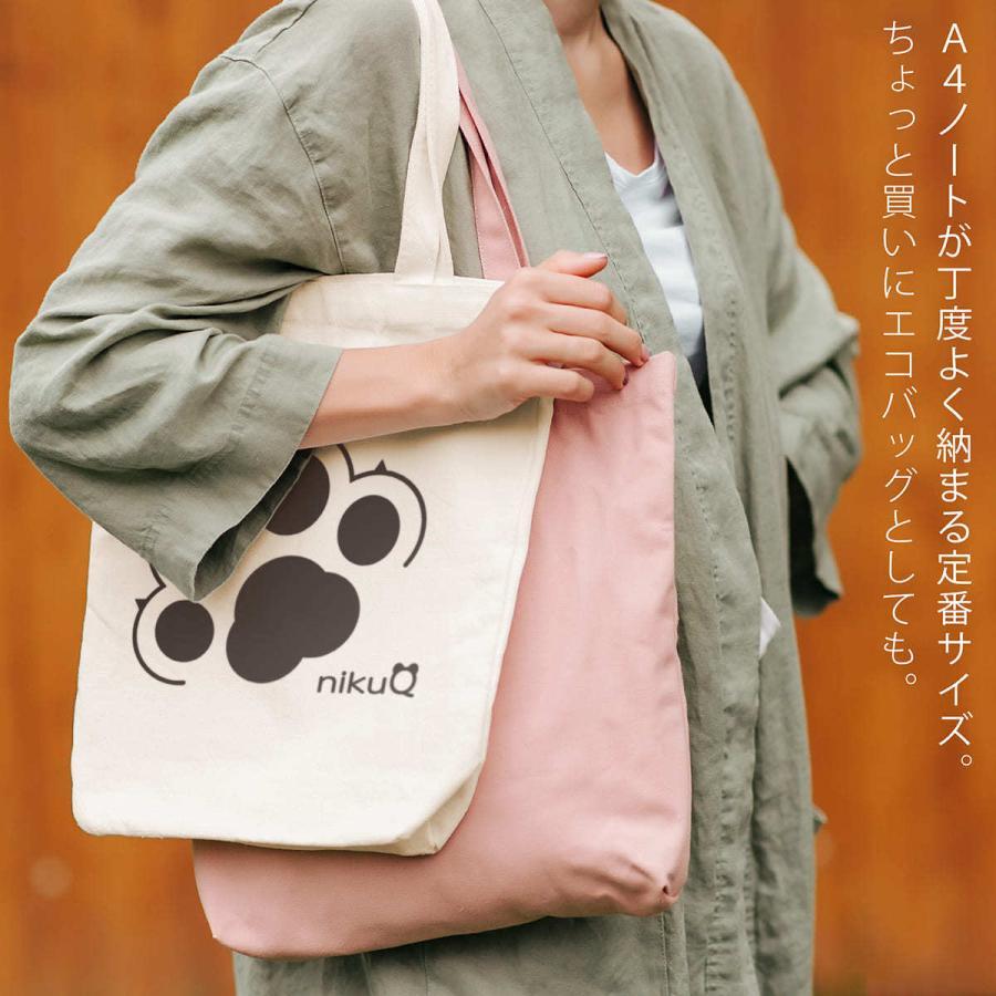 肉球グッズ 肉球バック キャンバス トート バッグ 肉球 猫 犬柄 かわいい おしゃれ オーガニック コットン nikuQ-bag-01 WebArts mimus-shop 04