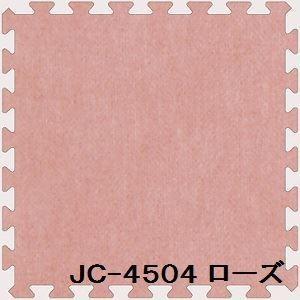 ポイント15倍ジョイントカーペット JC-45 40枚セット 色 ローズ サイズ 厚10mm×タテ450mm×ヨコ450mm/枚 40枚セット寸法(2250mm×3600mm) 〔洗え...送料無料