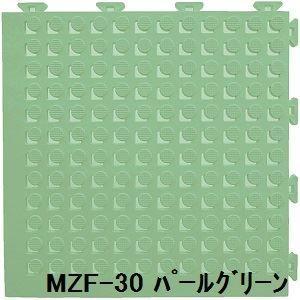 ポイント15倍水廻りフロアー フィットチェッカー MZF-30 60枚セット 色 色 パールグリーン サイズ 厚13mm×タテ300mm×ヨコ300mm/枚 60枚セット寸法(1...送料無料