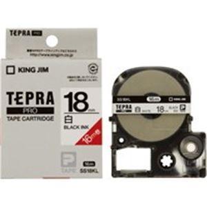 ポイント15倍キングジム テプラ PROテープ/ラベルライター用テープ 〔18mm〕 20個入り ロングタイプ SS18KL ホワイト(白)送料無料