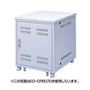 ポイント15倍サーバーデスク(W600×D800) ポイント15倍サーバーデスク(W600×D800) ED-CP6080送料無料