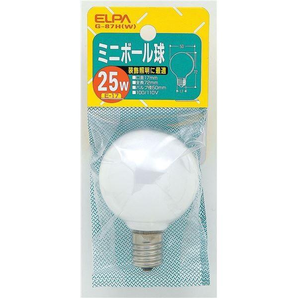 ポイント15倍(業務用セット) ポイント15倍(業務用セット) ELPA ミニボール球 電球 25W E17 G50 ホワイト G-87H(W) 〔×25セット〕送料無料