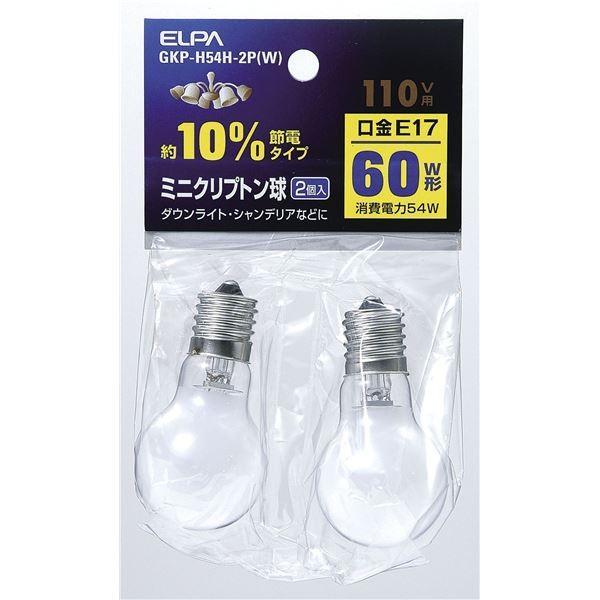 ポイント15倍(業務用セット) ELPA ミニクリプトン球 電球 60W形 60W形 E17 ホワイト 2個入 GKP-H54H-2P(W) 〔×10セット〕送料無料