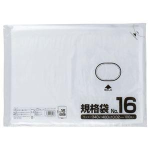 ポイント15倍(まとめ) クラフトマン 規格袋 16号 ヨコ340×タテ480×厚み0.02mm HKT-022 1パック(100枚) 〔×20セット〕送料無料