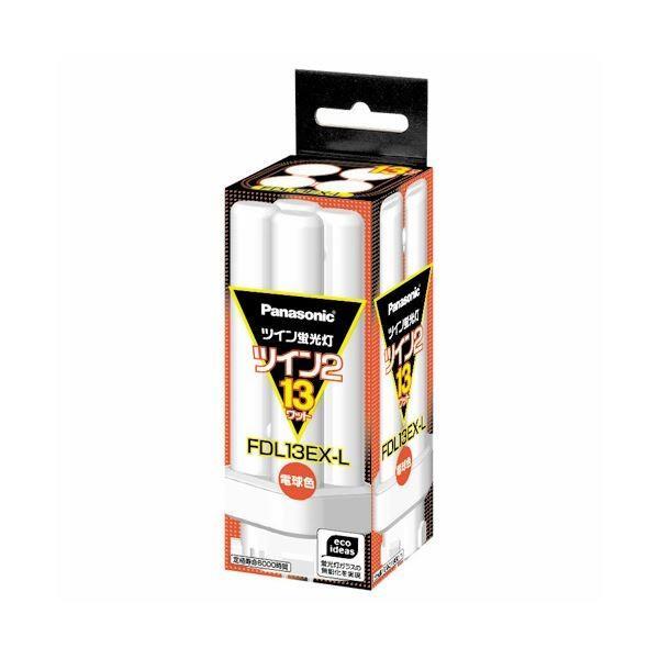 ポイント15倍(まとめ) パナソニック ツイン蛍光灯 ツイン2 13W形 電球色 FDL13EX-L(1個) 〔×6セット〕送料無料 〔×6セット〕送料無料