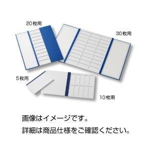 30枚用 木製マッペ 10枚_送料無料