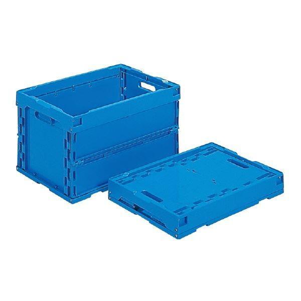 ポイント15倍三甲(サンコー) 折りたたみコンテナボックス/オリコン 軽量使用タイプ 50B-K ブルー(青) 〔フタ別売り〕〔代引不可〕送料無料