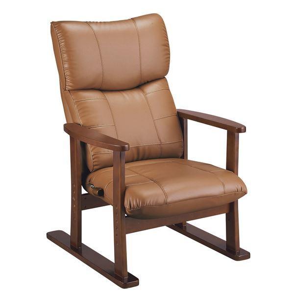 ポイント15倍スーパーソフトレザー高座椅子 ポイント15倍スーパーソフトレザー高座椅子 〔大河〕 リクライニング/高さ調整可 肘掛け 日本製 ブラウン 〔完成品〕送料無料