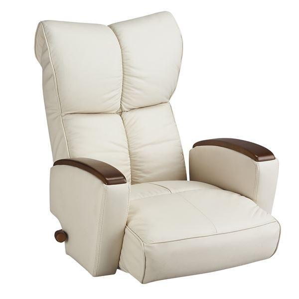 ポイント15倍肘掛け付き本革座椅子 〔風雅〕 13段リクライニング/座面360度回転/ハイバック 日本製 アイボリー 〔完成品〕送料無料