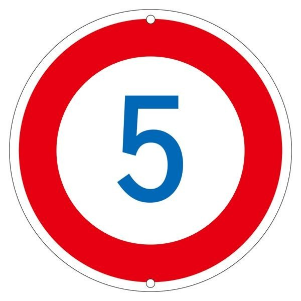 ポイント15倍道路標識 ポイント15倍道路標識 ポイント15倍道路標識 5 道路 323-5K〔代引不可〕送料無料 399