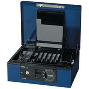 ポイント15倍(業務用2セット) カール事務器 キャッシュボックス CB-8760 ブルー送料無料 ブルー送料無料 ブルー送料無料 de3