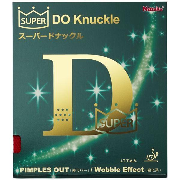 ポイント15倍ニッタク(Nittaku) 表ソフトラバー SUPER DO Knuckle(スーパードナックル) NR8573 レッド C送料無料